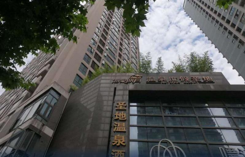 Chongiqng Haitang Xiaoyue Hot Spring Resort, Chongqing