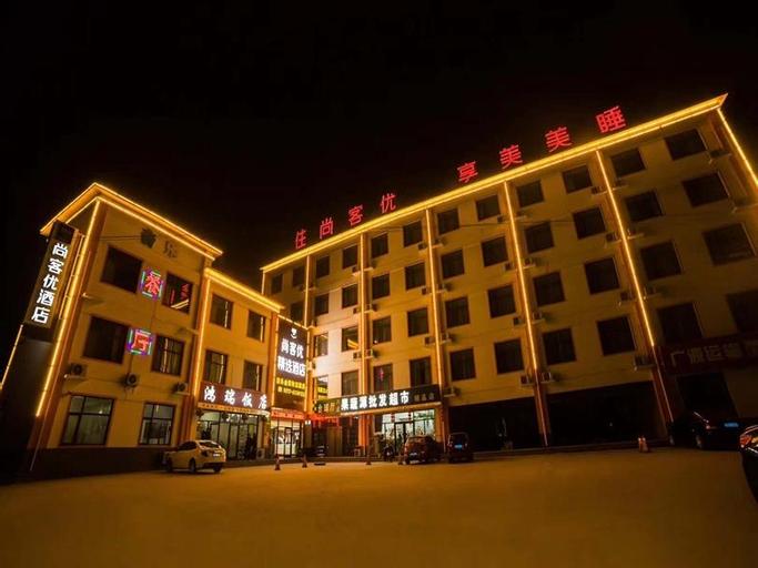 Thank Inn Plus Hotel Hebei Cangzhou Botou Jinji Logistic Park, Cangzhou