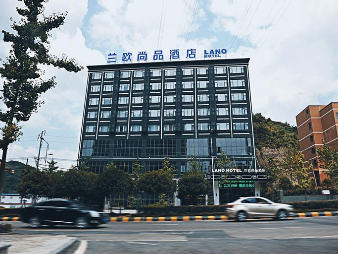 Lano Hotel Guizhou Zunyi Renhuai Power Supply Bureau Office Building, Zunyi
