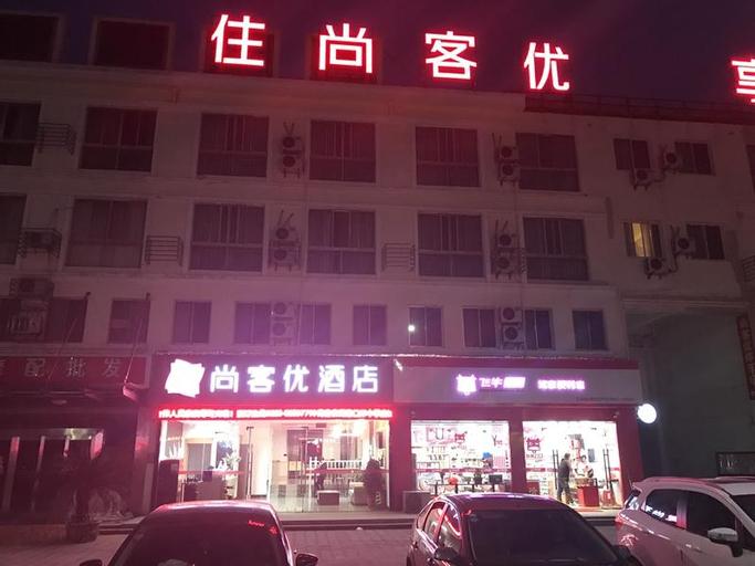 Thank Inn Plus Hotel Jiangsu Taizhou Gaogang Port Middle School, Taizhou