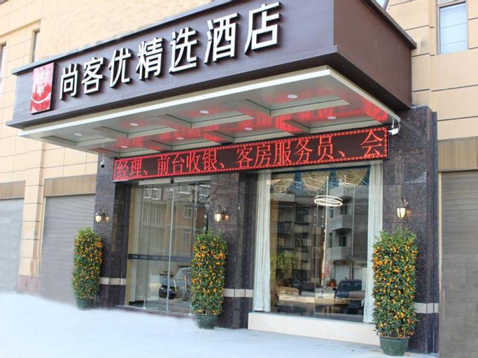 Thank Inn Plus Fujian Fuzhou Minhou County Shangjie Town Fuzhou University City, Fuzhou