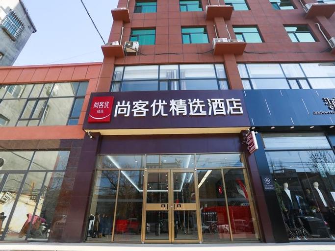 Thank Inn Plus Hotel Hebei Handan Jize County Huimeng Town South Street, Handan