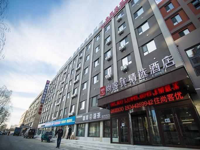 Thank Inn Plus Hotel Liaoyuan Fortune Road Eurasian Shangdu, Liaoyuan