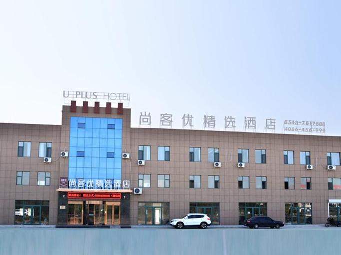 Thank Inn Plus Hotel Shandong Binzhou Huimin County Huji Driving Test Center, Binzhou