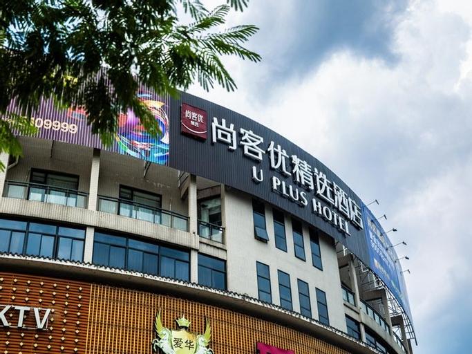 Thank Inn Plus Hotel Fujian Wuyishan Wuyi Avenue Fuguihuafu, Nanping