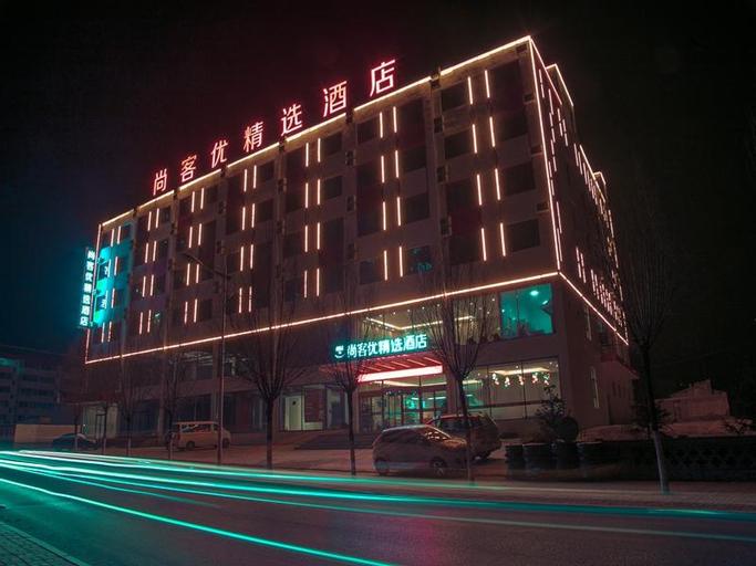 Thank Inn Plus Hotel Shanxi Xinzhou Ningwu County Government, Xinzhou