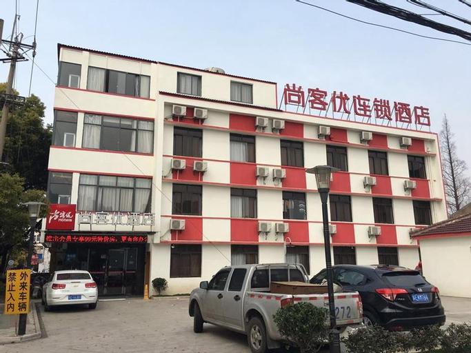 Thank Inn Plus Hotel Jiangsu Suzhou Taicanggang District Fuqiao, Suzhou