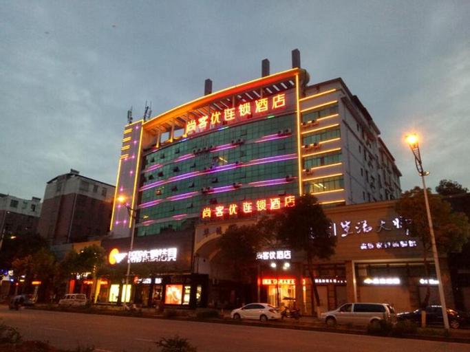 Thank Inn Plus Hotel Jiangxi Fuzhou Linchuan District Yuming Avenue, Fuzhou