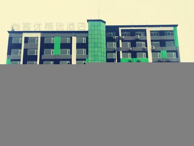 Thank Inn Plus Hotel Shandong Yantai Mouping District Yongan, Yantai