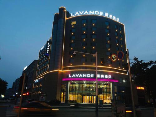 Lavande Hotel (Panjin Shifu Street), Panjin