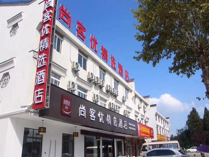 Thank Inn Plus Hotel Anhui Chizhou Jiuhuashan Scenic Area Yonghua Road, Chizhou