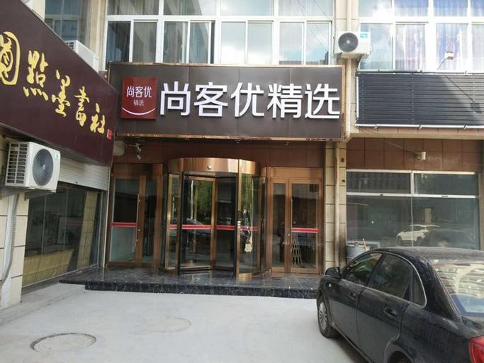 Thank Inn Plus Hotel Shandong Binzhou Wudi County Dixin Seventh Road, Binzhou