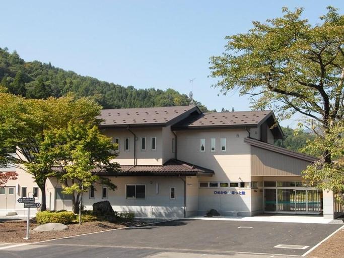 Yakeishi Kurpark Himekayu, Ōshū