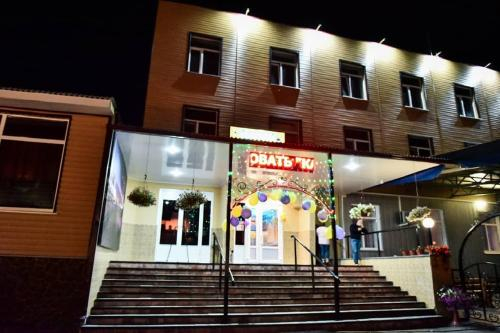 Stambul Motel, Morshanskiy rayon