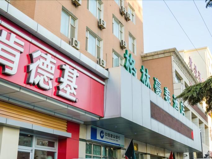 GreenTree Inn Dalian Zhoushuizi Airport Express Hotel, Dalian