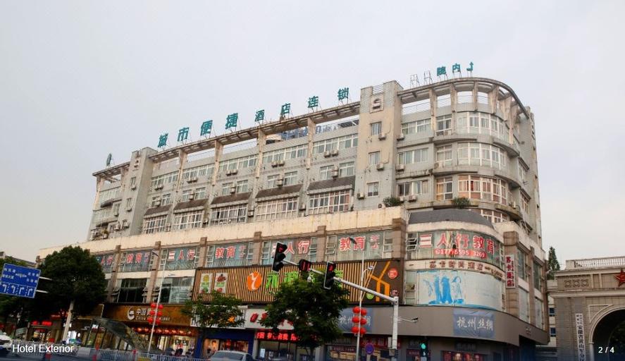 CHENGSHIBIANJIE HOTEL, Huangshan