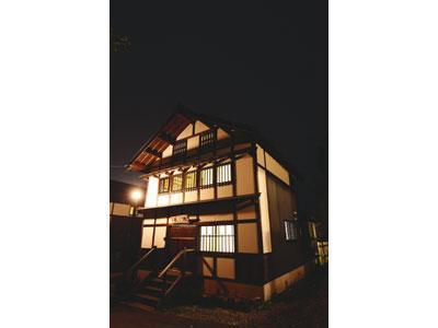 Namiya Hirugano, Gujō