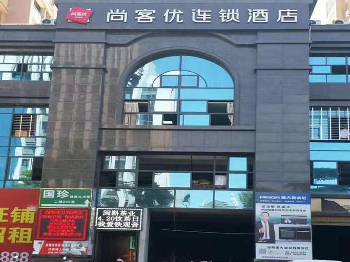 Thank Inn Plus Hotel Quanzhou Anxi County Yong'an Road, Quanzhou