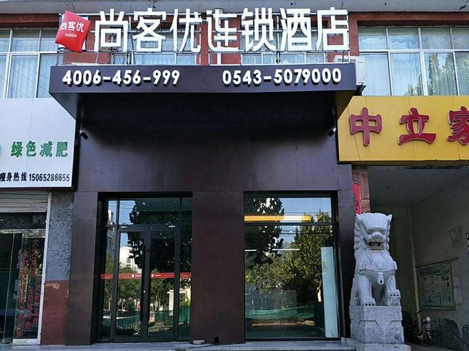 Thank Inn Plus Hotel Binzhou Wudi Country Yinzuo, Binzhou