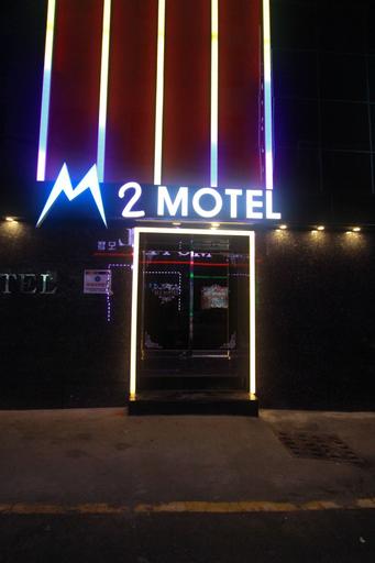 M2 motel, Busanjin