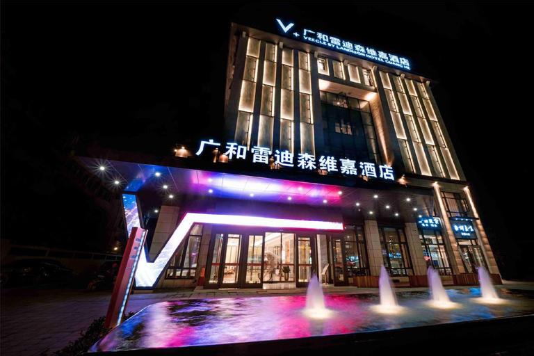 Veegle By Landison Hotel Guanghe Longyou, Quzhou