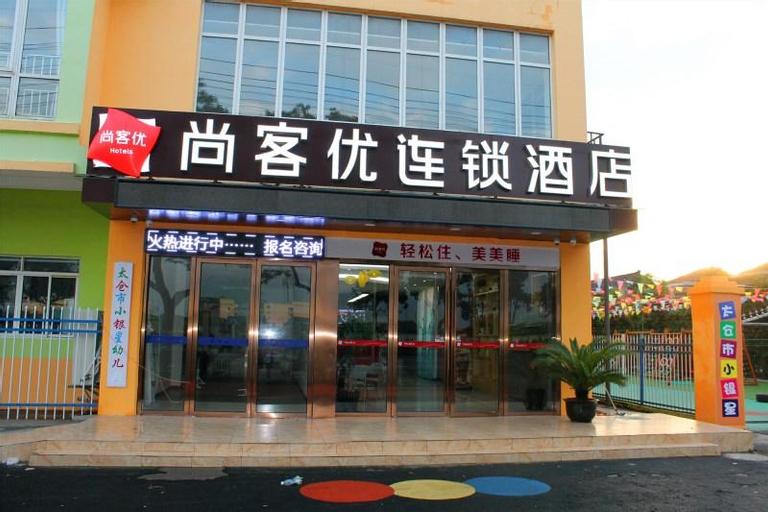 Thank Inn Plus Hotel Suzhou Taicang Banqiao, Suzhou
