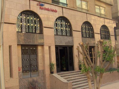 Sun Smile Hotel, Nasr City 1