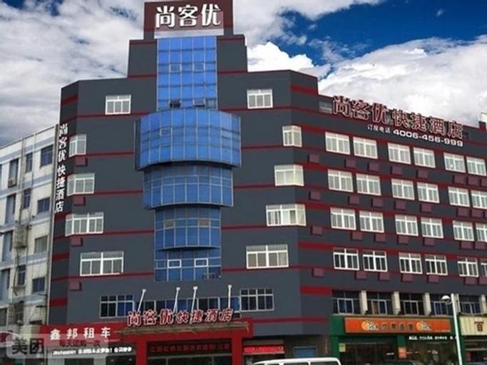 Thank Inn Plus Hotel Wuxi Jiangyin  Baihuayuan, Wuxi