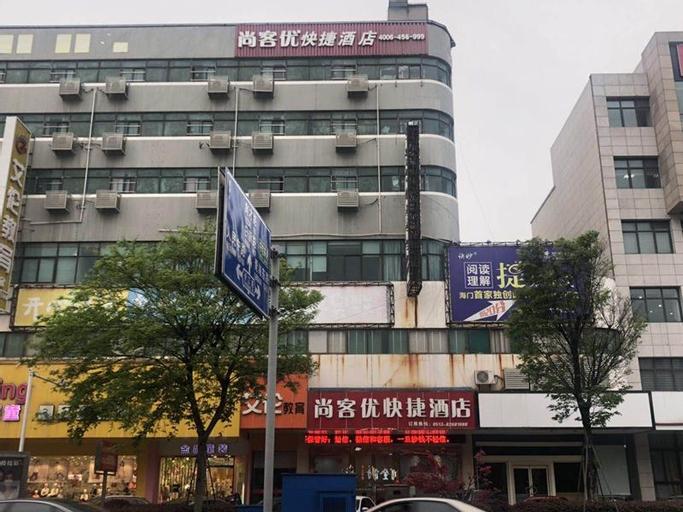 Thank Inn Plus Hotel Nantong Haimen Jiefang East Road, Nantong