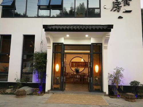 Jingshan Courtyard Boutique Guesthouse, Huangshan