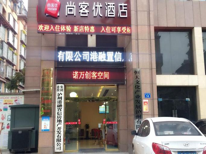 Thank Inn Hotel Sichuan Luzhou Longmatan District Kaixuan City, Luzhou