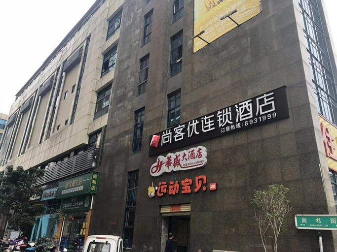 Thank Inn Hotel Fujian Putian Xianyou County Lizhong Waling Street, Putian