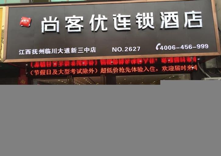 Thank Inn Hotel Jiangxi Fuzhou Linchuan District New No.3 Middle School, Fuzhou