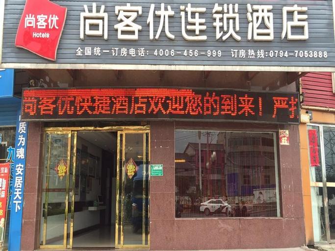 Thank Inn Hotel Jiangxi Fuzhou Linchuan No.1 Middle School, Fuzhou