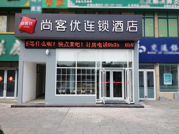 Thank Inn Plus Hotel Shandong Yantai Zhifu District Happy Road, Yantai