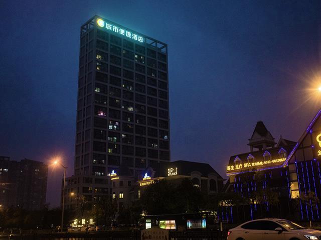 City Comfort Inn Yixing Wanda Plaza Chengdong RT-Mart, Wuxi