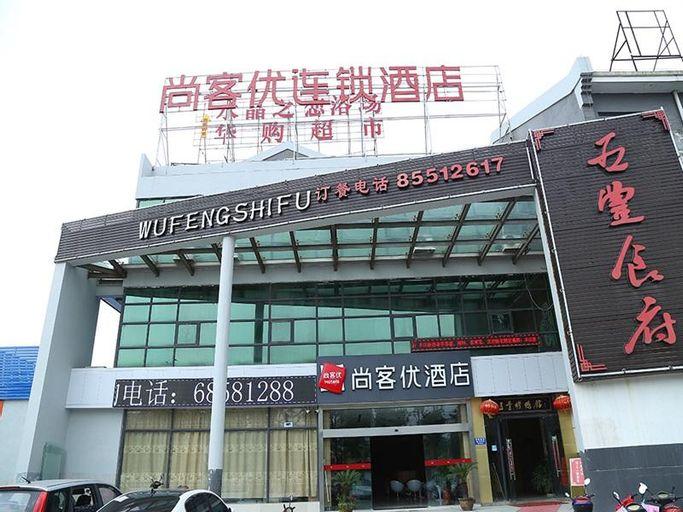 Thank Inn Hotel Jiangsu Wuxi Binhu District Tai Lake Plum Garden, Wuxi