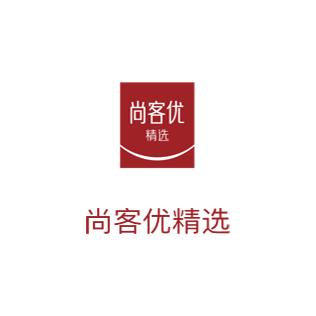 Thank Inn Hotel Shandong Yantai Qixia Taocun High-Speed Railway Station, Yantai