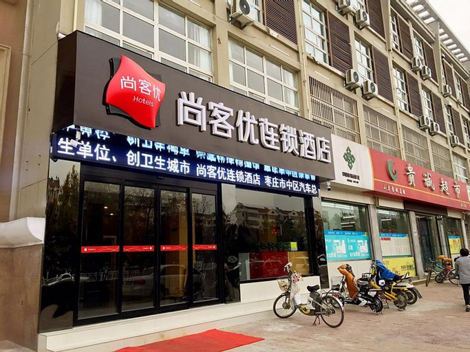 Thank Inn Hotel Shandong Zaozhuang Central District Long Distance Bus Station, Zaozhuang