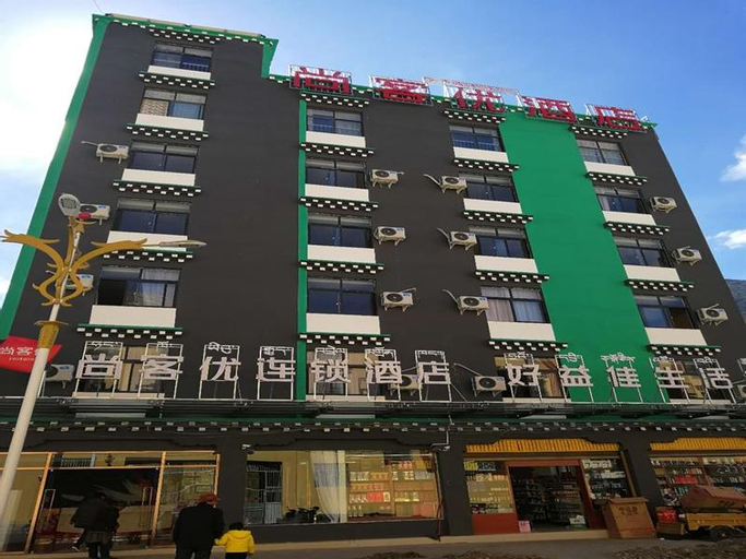 Thank Inn Hotel Xizang Changdu Basu County County, Chamdo