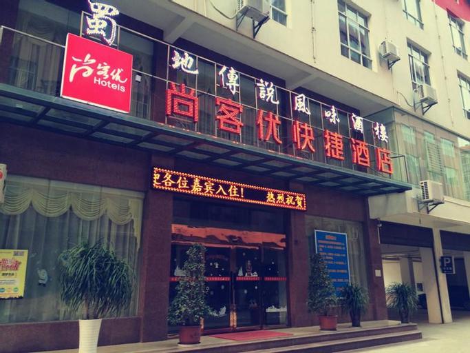 Thank Inn Hotel Yun'nan Honghe Prefecture Yuanyang Nansha, Honghe Hani and Yi