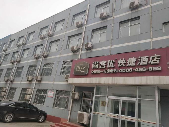 Thank Inn Hotel Hebei Hengshui Shenzhou Shenme Crossroad, Hengshui