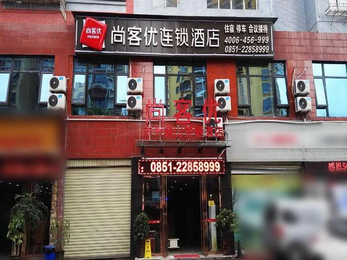 Thank Inn Hotel Guizhou Zunyi Chishui City Red Army Avenue Jinshui Bay, Zunyi