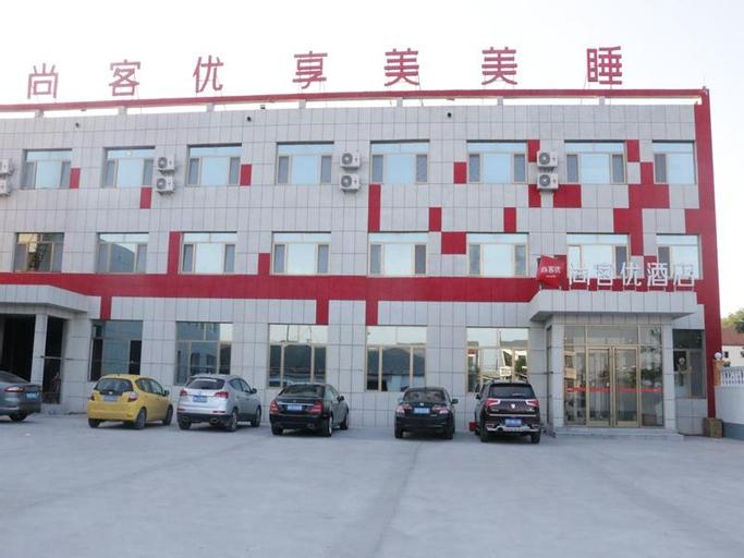Thank Inn Hotel Shandong Qingdao Pingdu City Xinhe County Yanwei Road, Qingdao