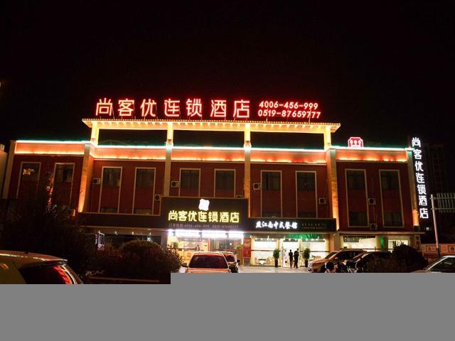 Thank Inn Hotel Jiangsu Changzhou Liyang City Tianmu Lake, Changzhou