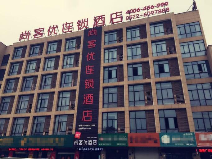 Thank Inn Hotel Zhejiang Huzhou Changxing County Textile City, Huzhou