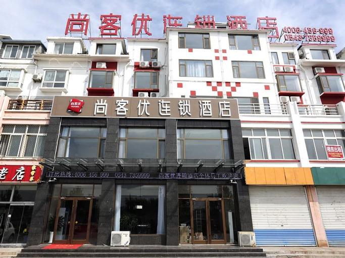 Thank Inn Plus Hotel Shandong Binzhou Zhanhua District Jinhai Six Road, Binzhou