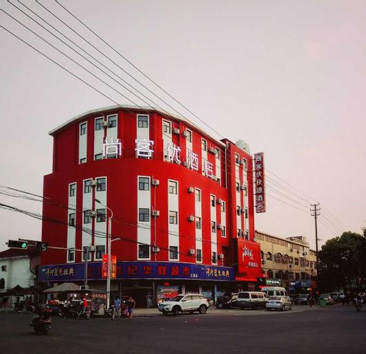 Thank Inn Hotel Jiangsu Taizhou Taixing Jinjiang Primary School, Taizhou