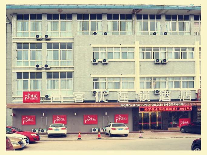 Thank Inn Hotel Jiangsu Taizhou Jingjiang Bus Station, Taizhou