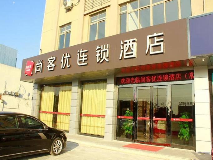 Thank Inn Hotel Jiangsu Suzhou Changshu City Zhitang, Suzhou
